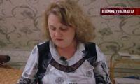 Говорим и показываем — Выпуск от 31.01.2017 В бомже узнала отца